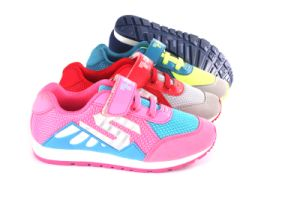 New Style Kids/Children Fashion Sport Shoes (SNC-58008)