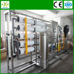 Kyro-20t/H Industrial RO Water Filter/Drinking Water Treatment Plant pictures & photos