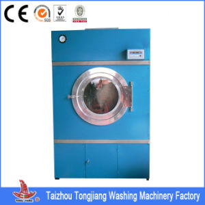 Automatic Laundry Tumble Dryer (Fast Type) 120kgs /Laundry Dryer /Industrial Dryer/Industry Dryer pictures & photos