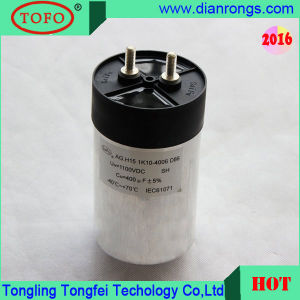 280UF 700VDC DC Link Oil Capacitor pictures & photos