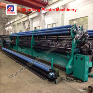 PP Woven Bag Making Machine Loom pictures & photos