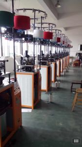 High Speed Kneebandage Knitting Machine pictures & photos