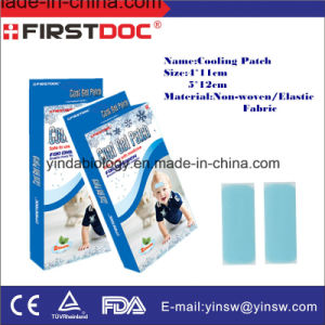 Chinese Most Professional Medical Products Hot Sellig in The USA Apple Smell Children Like Cooling Gel Patch with CE pictures & photos