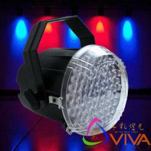 Disco Light/LED Big Color Strobe/LED Strobe Light (SS003)
