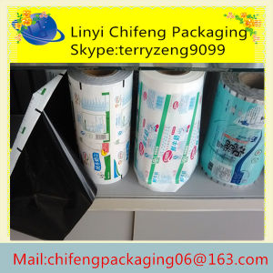 High Quality Juice Packaging Film pictures & photos