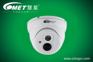 CCTV 700tvl Indoor Mini Dome CCD Camera with 120degree Wide Angle View pictures & photos