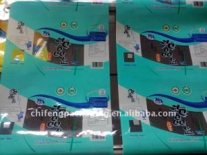 Hot Laminated Plastic Packaging Film Bag pictures & photos