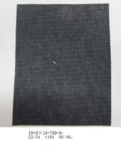 Denim Fabric -23