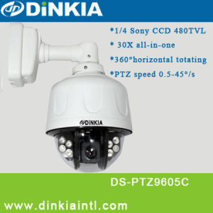Intelligent Array 100m IR PTZ Camera (DS-PTZ9605C)