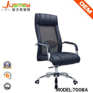 Have Pillow Mesh Back Leather Swivel Meeting Chair