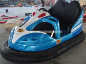 Double Seat Bumper Car