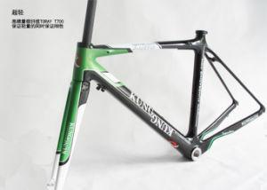 China Kung Carbon Fiber Frame Carbon Fiber Bicycle Parts Carbon