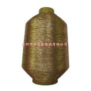 MX Type Metallic Yarn Silver Color