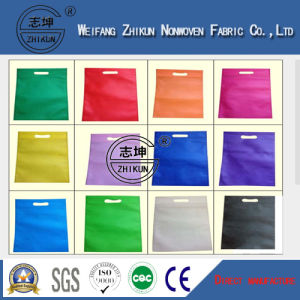 Colorful 100% Polyester Spun-Bond Non Woven Fabric for Shopping Bag
