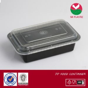 Food Container (888 and 868 with lid) pictures & photos