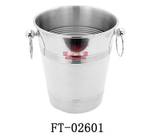 Stainless Steel Ice Kettle (FT-02601)