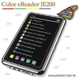 New Color eReader (JE200)