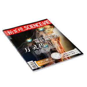 Popular Science Periodical (GL045)