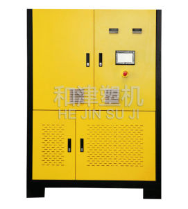Desiccant Dryer (HJ003)