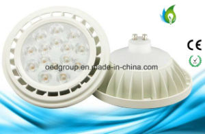 White Case Aluminum AR111 LED Lamp with G53 GU10 Base Input Voltage of 12V or AC85-265V pictures & photos