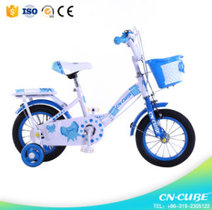 China Factory Wholesaler of Children Bike pictures & photos