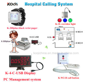 Emergency Calling System for Hospital Clinic pictures & photos