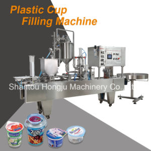 Automatic Filling and Sealing Machine for Water Cups