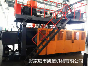 PC Fully Autonatic Energy Saving Blow Molding Machine pictures & photos