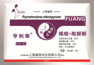 Agrochemical Insecticide Hummer of Wdg Pymetrozine60%+ Nitenpyram20% pictures & photos