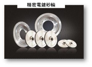 Eletroplated Bonded Diamond & CBN Wheels, Grinding Wheels pictures & photos