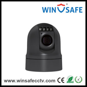 CCTV Camera Suppplier Mini Vehicle IR Rugged PTZ Cameras pictures & photos