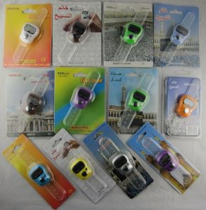 Factory Wholesale Muslim Finger Counter Ring Clicker (EH053)
