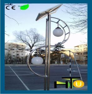 Maintenance Free Garden Solar Lighting Htu Gl 123