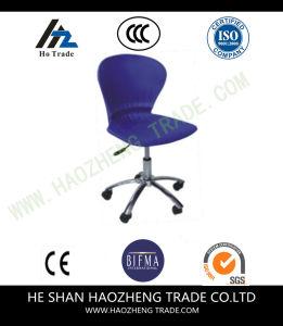 Hzpc083 Quick Ship Metaphor Series Plastic Office Public Task Chair