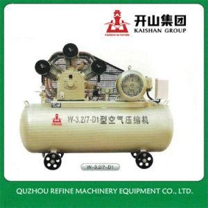 Kaishan W-3.2/7-D1 7bar Industrial AC Power Air Compressor with Tank pictures & photos