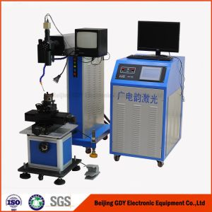 China Laser Welding Machine General Use with Small Heat Affected Zone pictures & photos
