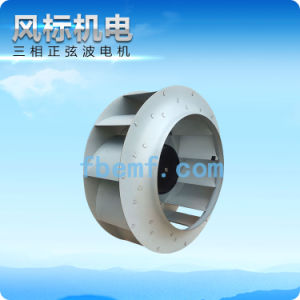 280mm 48V DC Brushless Centrifugal Fan