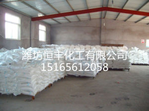 Water Treatment Used Solution Transparency Anhydrous Zinc Chloride pictures & photos