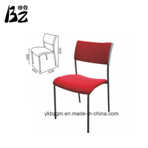 PU Leather Chair Without Wheels (BZ-0251) pictures & photos