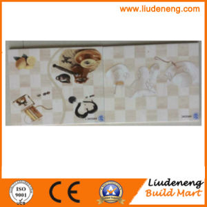 25X33cm Wall Tile for Kitchen
