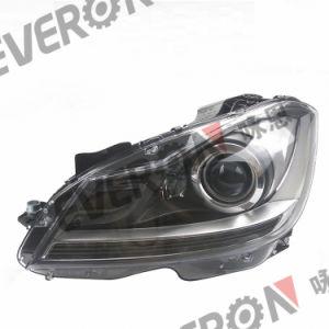 Wholesale Car Xenon Lamp, Wholesale Car Xenon Lamp