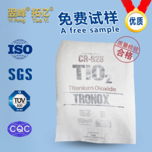 Rutile Titanium Dioxide Cr - 828