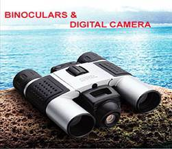 Digital Binocular Camera (DBC-01)