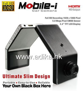 Cool Metal Full HD 1080p Car DVR with Screen & Wide View Angle&MP3 Player (ADK-C165)