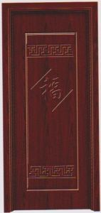 Cheap Price Latest Design Wood Interior Door (HX-032)