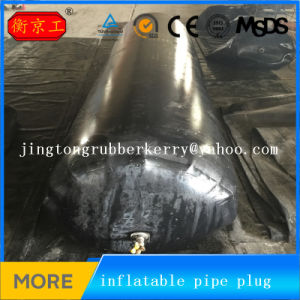Inflatable Drain Test Plug for Pipeline