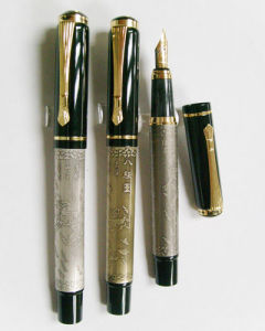 Fountain Pen (022-507)