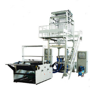 Film Blowing Machine Set (2SJ-50)