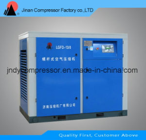 2017 Hot Sales Stable Twin-Screw Air Compressor