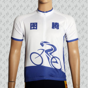 Sports Cycling Jersey, Team Wear with Short Sleeve